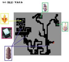 Vr1(左上)マルドル.jpg