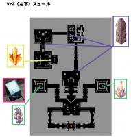 Vr2(左下)スュール.jpg