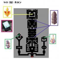 Vr3(左)ホルン.jpg