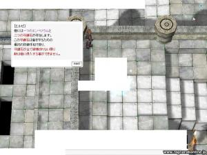 screenthor277.jpg