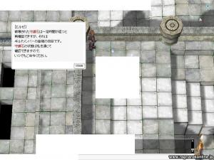 screenthor282.jpg