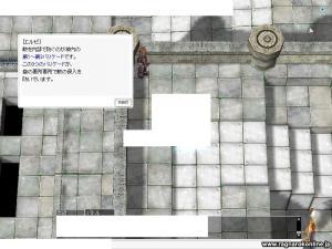 screenthor284.jpg