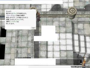 screenthor288.jpg