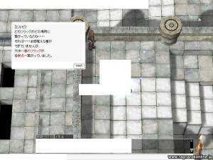 screenthor289.jpg