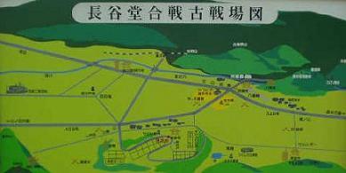 長谷堂合戦古戦場図