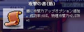 うめぇ60%