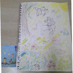 Art-child-a