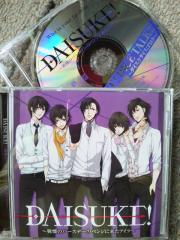DAISUKECA68M96P.jpg