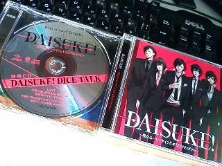 daisuke!.jpg