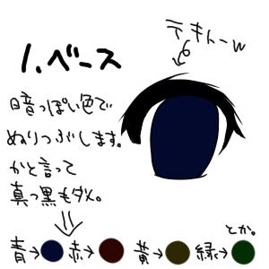 kouzab1.jpg
