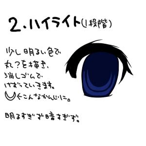 kouzab2.jpg