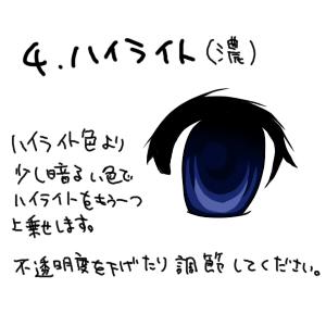 kouzab4.jpg