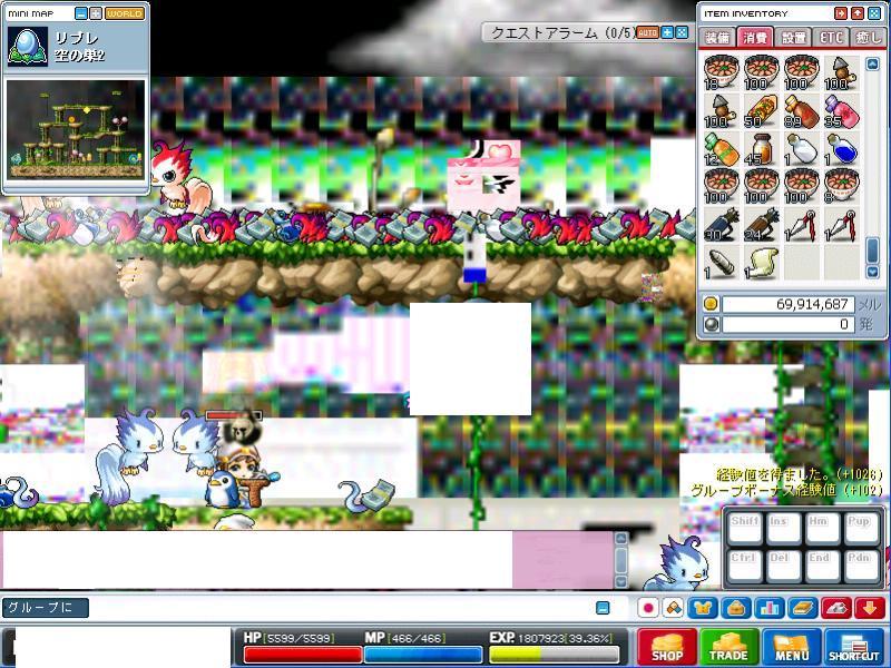 Maple0077.jpg