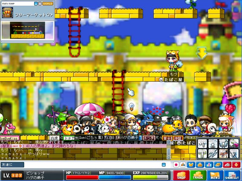 Maple0099.jpg