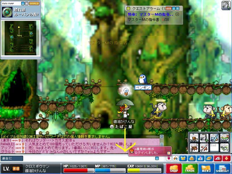 Maple0105.jpg