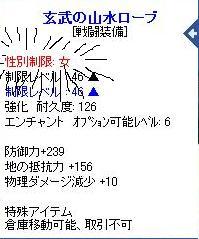 SPSCF0008.jpg