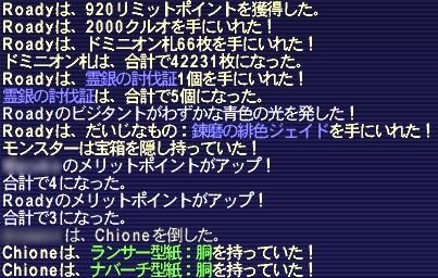 2011010305.jpg