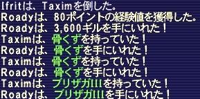 2011010707.jpg