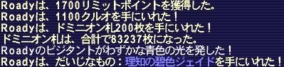 2011012005.jpg