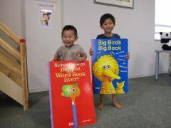 子供図書館2