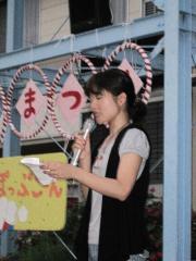 中村町保育園夏祭り(会長挨拶)