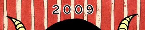 年賀状・2009a
