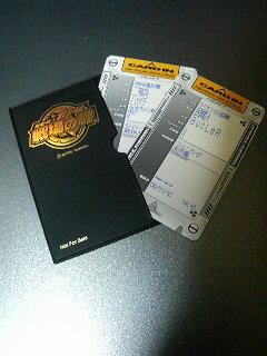戦場の絆オフィシャルパイロットカードケース