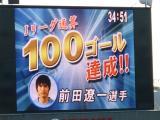 P1040054-1.jpg