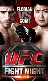 五味 ケンフロ UFC
