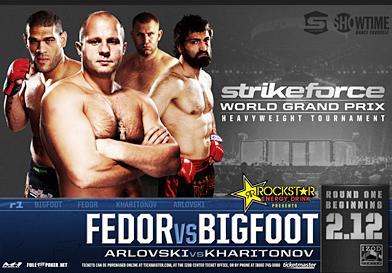 StrikeForce ヘビー級トーナメント