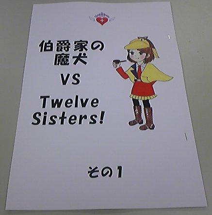 2009夏コミ新刊表紙