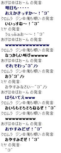0729a_20090730154517.jpg