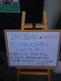 100213_155855.jpg