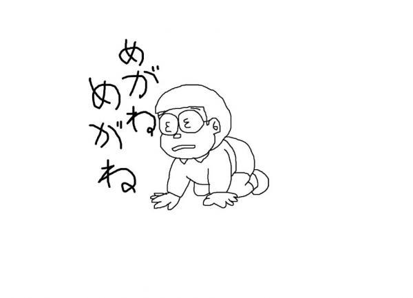 のび太(小さいサイズ)