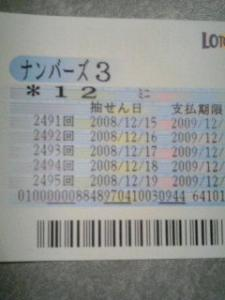 20081220084425