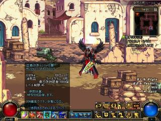 ScreenShot0512_135731125.jpg