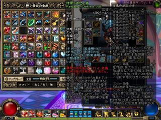 ScreenShot2010_1128_221520884.jpg