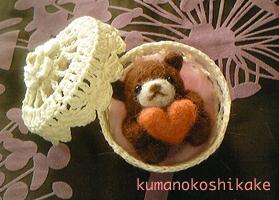 choco_kuma.jpg