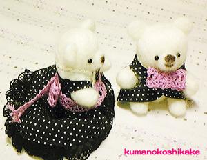 kumanokoshikake-dress1-1.jpg