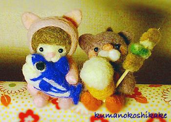 yf_p_20111212.jpg