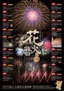 2011koyomi2.jpg
