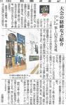 sakigake2010081801.jpg
