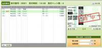 101219_Nakayama11R.jpg