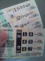 101226_Nakayama10R02.jpg
