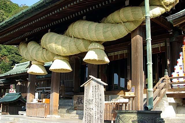 宮地嶽神社(75694 byte)
