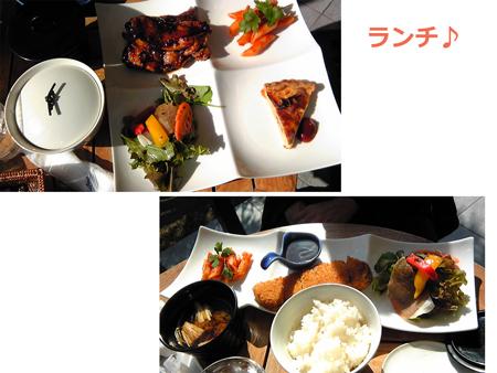 KEBUN料理