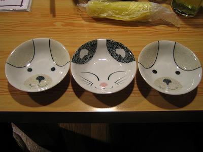 09.2.17居酒屋武蔵の取り皿 001