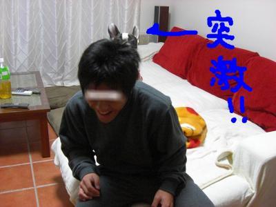 snap_hanna0607_200926124442.jpg