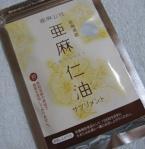 国産亜麻仁油のサプリメントです