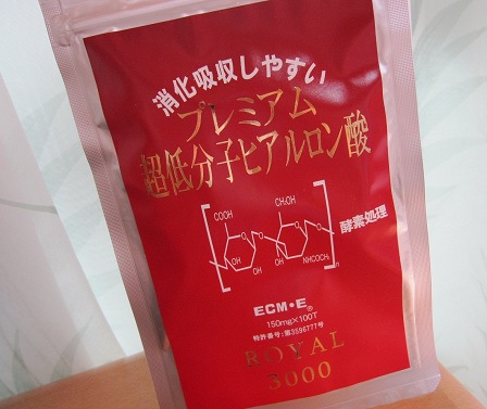 安く買えるヒアルロン酸のサプリ